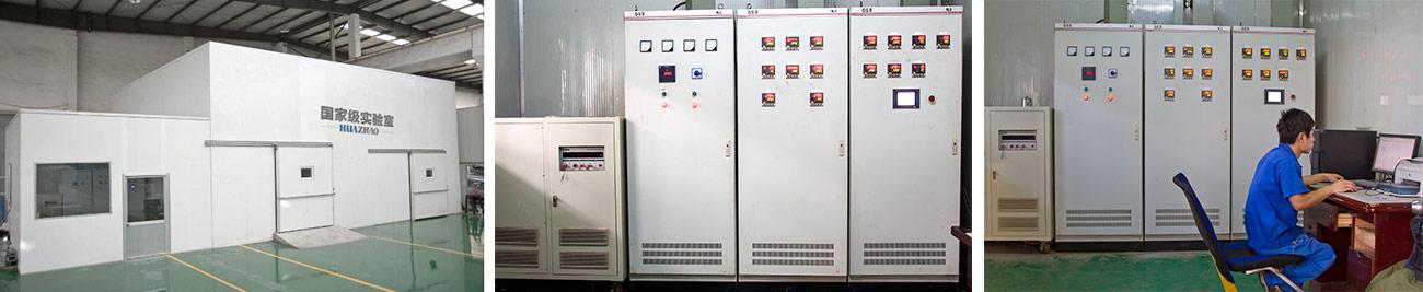Chiller test laboratory