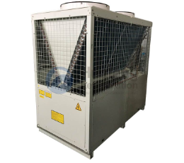 Air Cooled Screw Chiller Supplier
