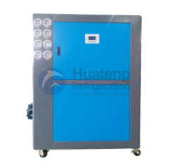 Aluminum Industry Water Chiller