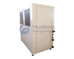 Technical Requirements For Industrial Air-cooled Chillers