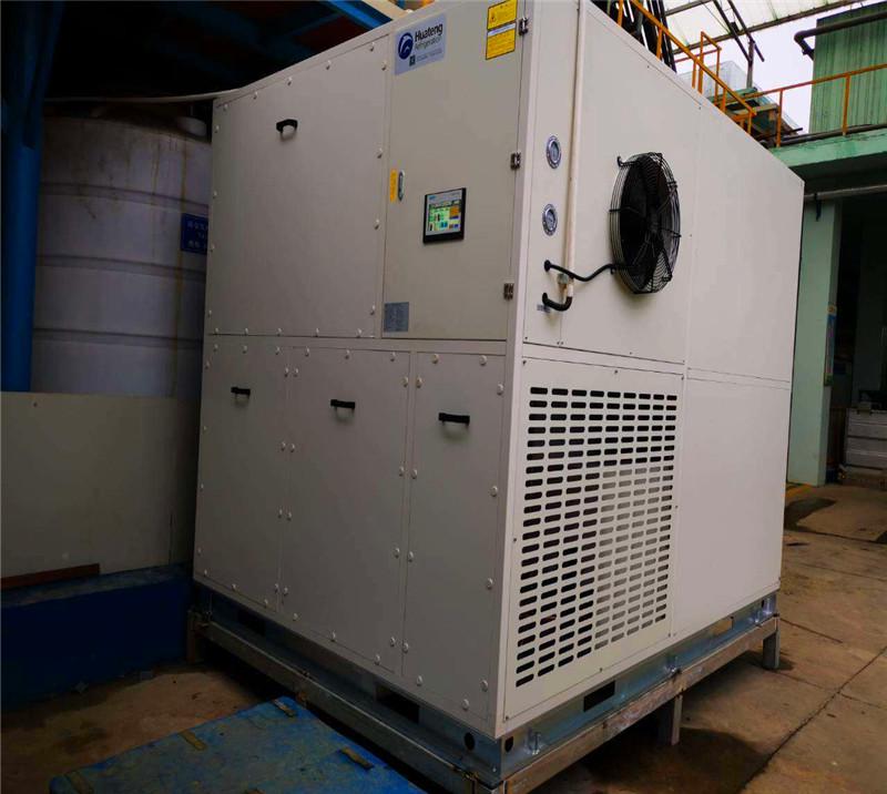 Heat pump closed belt modular sludge dryer