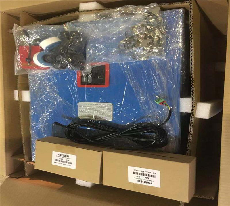 1000W Sea water portable mini chiller
