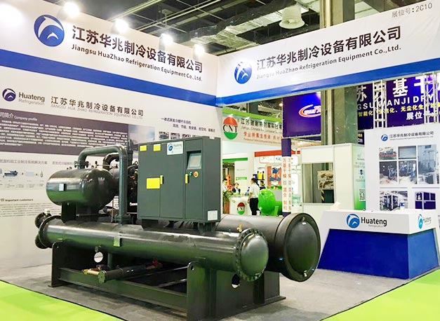 Jiangsu Huazhao Refrigeration Equipment CO., Ltd.